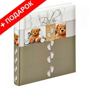Альбом Walther 28*30,5 Baby album My Friend UK-175 50 pages
